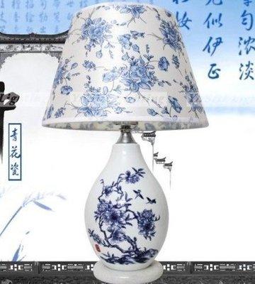 【優上精品】現代中式青花瓷陶瓷臺燈具宜家臥室床頭燈客廳燈燈飾(Z-P3177)