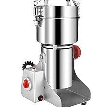 110v磨粉機中藥材粉碎機器家用小型打粉機幹磨研磨機超細打碎機多功