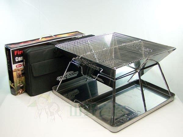 【山野賣客】CAMP LAND RV-ST220-B XL號 環保 日本焚火台 烤肉架 荷蘭鍋架 (含收納盒款)
