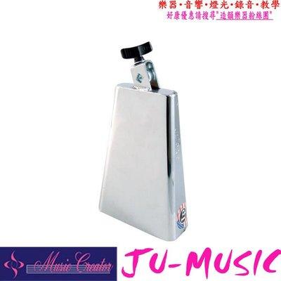 造韻樂器音響- JU-MUSIC - LP 牛鈴 另有 LP206B 各類型 打擊 樂器 特價中 歡迎下標