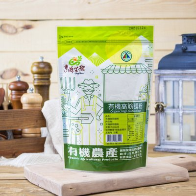 ◎亨源生機◎有機高筋麵粉 小麥 麵粉 營養 天然 養生 無添加 麥香 材料 全素可用
