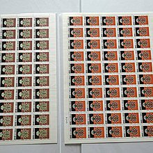 紀064世界難民年紀念郵票 大全張 回流上品