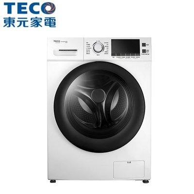 ☎【來電享便宜】TECO 東元 12公斤變頻洗脫烘滾筒洗衣機 WD1261HW