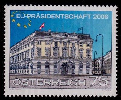 #奧地利 2006.01.01 #歐盟會員國輪值年度 #大廈建築 -套票1全 35元