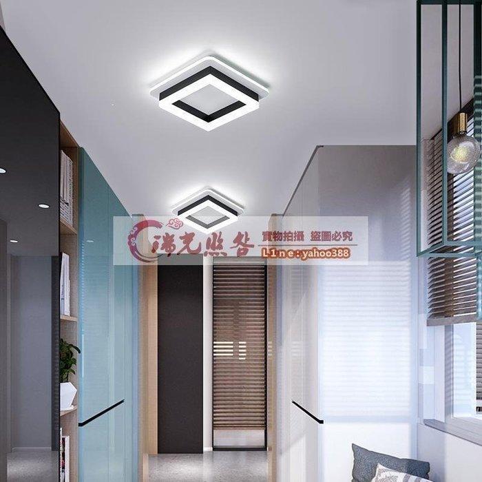 【美燈設】過道燈 簡約現代北歐陽臺玄關led吸頂燈圓形創意衣帽間入戶走廊燈