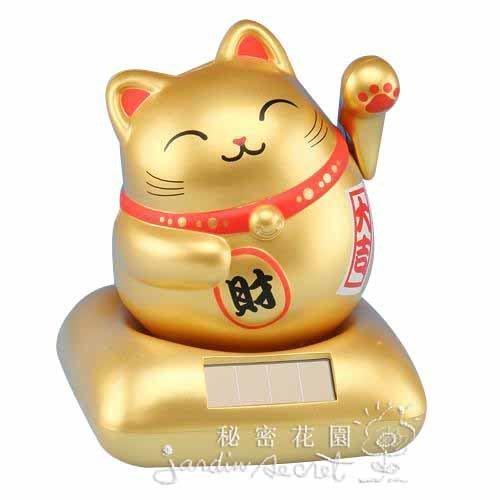 太陽能招財貓--日本帶回金運太陽能招手招財貓--秘密花園