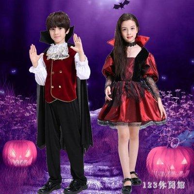 、--免運--、中大尺碼萬圣節兒童服裝吸血鬼演出服忍者套、--古月醬子館