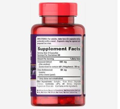 【MAXX美國代購】美國進口葡萄籽精華200mg*120粒抗氧化健康PuritansPride普麗普萊