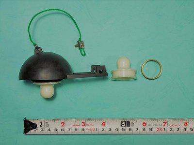 HCG和成馬桶水箱零件,止水皮,落水皮,水蛙蓋,適用ALPS系列