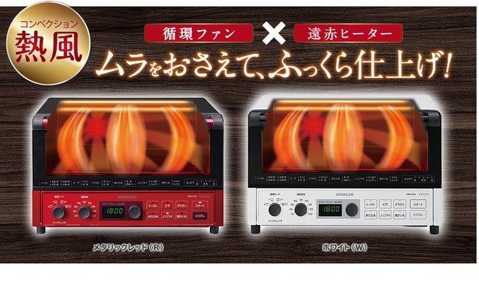 日本代購 HITACHI 日立 HMO-F100 烤箱  遠紅外線  4片吐司 熱風循環 兩色 日本空運直送