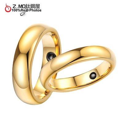 [Z-MO鈦鋼屋]純鎢鋼情侶系列磁石戒指/質感加分/時尚金色設計/情人禮物單只價【BKW241】