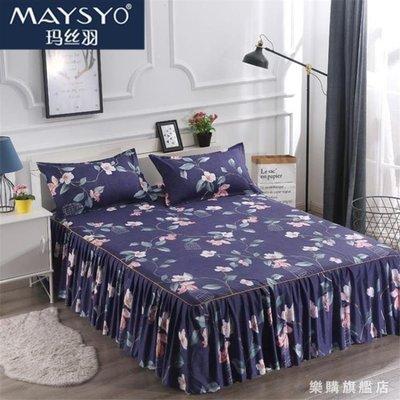 YEAHSHOP 床裙床罩床套單件韓式床單床蓋床笠1.2/1.5/1.8/2米331078Y185