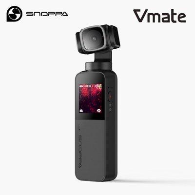 ▶台灣現貨▶保固一年▶ Snoppa Vmate 口袋三軸相機 手持口袋穩定器 攝影機 pocket參考 三軸攝影機