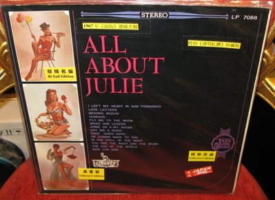 Julie London All about Julie 1967 Japanese red LP NOS