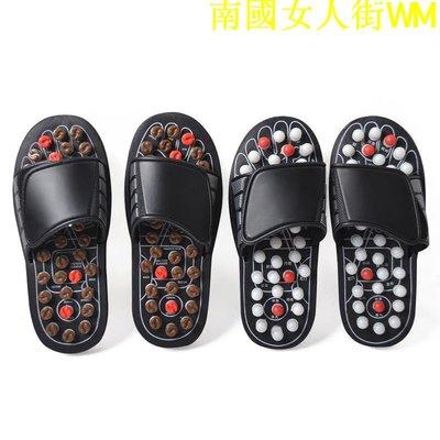 南國女人街WM足神太極穴位磁療彈簧按摩鞋 保健按摩鞋 按摩拖鞋 廠家