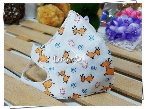 LoverQ 麋鹿 卡通 口罩 50枚入 * 台灣製造 兒童口罩 3D口罩 立體口罩 立體服貼設計 蹦米香 匠心