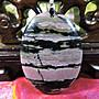 【玉靈石】天然玫瑰石玉墜(高3.9公分/寬2.95公分/厚0.7公分)附收藏盒/非/一元起標無底價//--M623