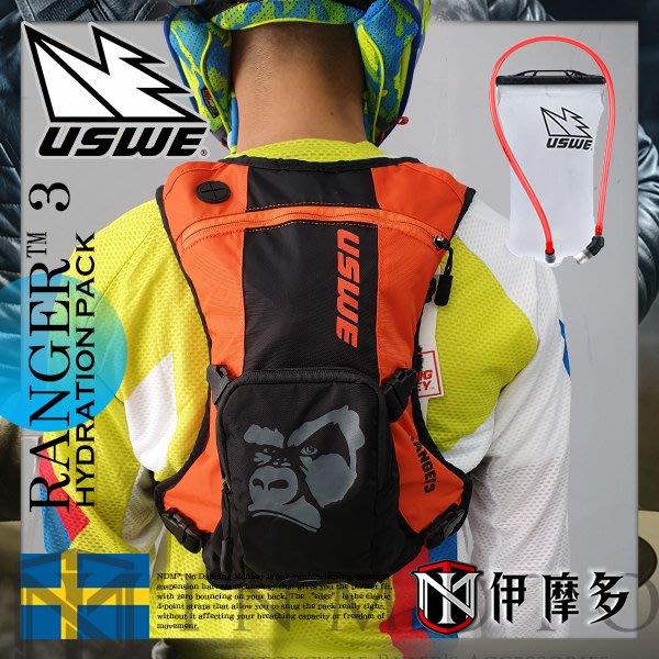 伊摩多※瑞典USWE RANGER 3 附2L水袋包 後背包 林道 越野 耐力賽 2090506 US0031 橘黑