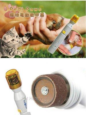 """【寵物歡樂購】歐美熱銷 PediPaws 寵物美甲""""電動磨甲器""""電動磨指甲機 各式寵物都適合使用《可超取》"""