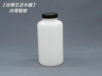 【佳樺生活本舖】MIT試藥瓶(BT-5...