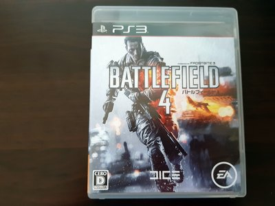 PS3 戰地風雲4日版