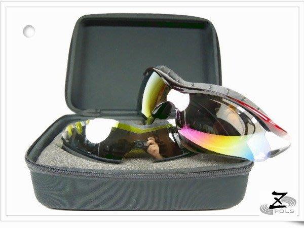 周年破盤殺!【Z-POLS旗艦新世代搶先款】五組可換帥氣運動款可配度UV4運眼鏡