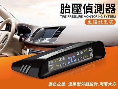 太陽能胎壓偵測器 胎壓器 車胎器 太陽能 TPMS 測胎壓 輪胎檢測 外置胎壓器 輪胎偵測器