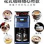 咖啡機家用全自動美式滴漏式意式研磨豆一體...