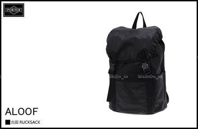 WaShiDa PLUS+【日本 吉田 PORTER × ALOOF 輕皮革 系列 登山包 後背包 旅行袋 】-預訂 023-03760