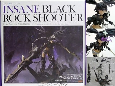 INSANE BLACK ROCK SHOOTER 狂化 暴走 黑岩射手 1/8 PVC 港版 Nendoroid BRS Project 黑岩槍手
