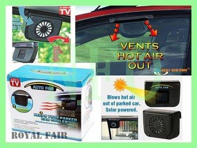 Auto Fan 太陽能散熱風扇  太陽擋 散熱 抽風 自動太陽能 風扇 汽車 貨車神器 消暑 卡車必備 汽車除臭