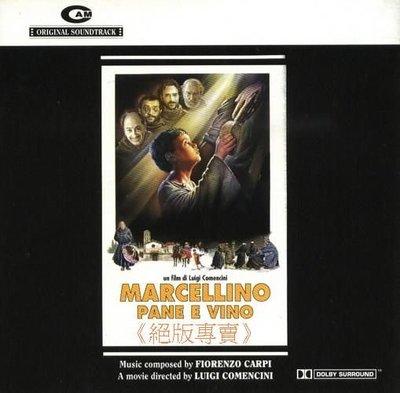《絕版專賣》稚情 / Marcellino Pane e Vino 電影原聲帶 Fiorenzo Carpi (意大利版.無IFPI)
