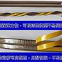 DJ002 E型隔音條 4mmX18mm(背膠-單尺售)雙條式防撞條 e型門縫條 E型隔音氣密條 山型密封條 E型條