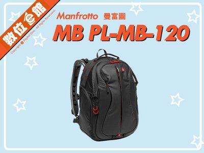 免運費 正成公司貨 Manfrotto Prolight MINIBEE MB PL-MP-120 旗艦級小蜜蜂雙肩背包