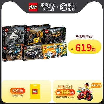 LEGO樂高遙控積木42095/42099/42100含動力組件男孩拼搭兒童玩具