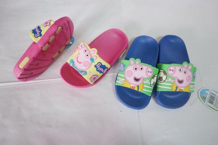 *㊣品*0043最新瘋迷卡通 佩佩豬 粉 藍色室內 室外 浴室 拖鞋 涼鞋 童鞋 24~29號