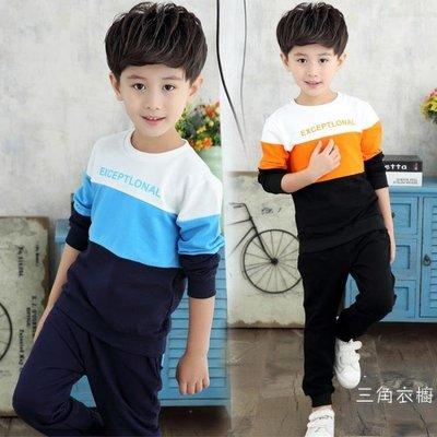 童裝男童兩件套2018新款秋季新款中大童拼色薄款長袖衛衣T恤套裝
