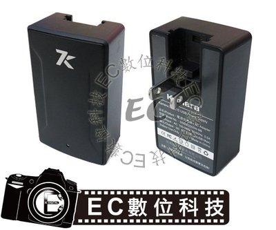 【EC數位】佳美能 Kamera DB210 可攜式充電器 電源供應器 5V/2.1A 雙USB輸出 一年保固