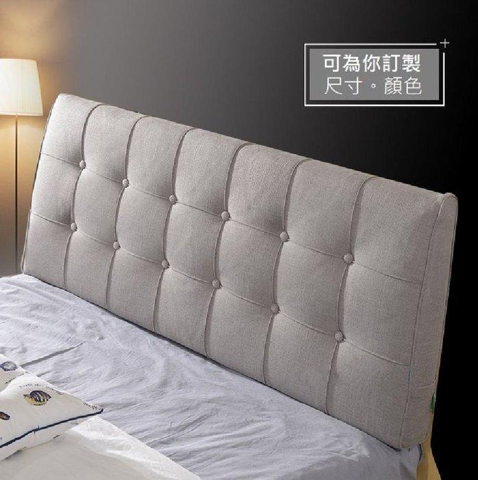 ART。DECO  ABOUT。R 拉扣時尚靠墊北歐床頭片軟包床頭墊無床頭片靠墊有床頭片雙人床靠背枕可拆洗布藝棉麻塌塌米