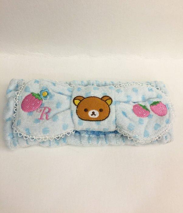 ^燕子部屋 ^ San-X正版 拉拉熊/ 懶熊可愛美容巾