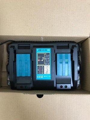 【大寮工具】全新 通用 Makita 牧田 DC18RD 充電器 雙充 4A 18V 雙電壓 110V-220V