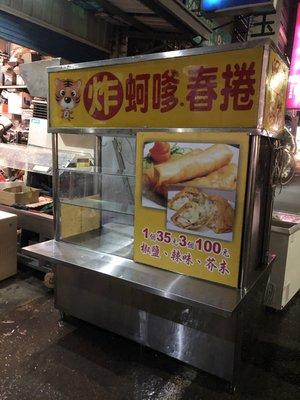 吉德明企業  鹽酥雞攤車  炸物  展示攤車 含油炸機,招牌,抽油煙機,長寬高 180x90x228cm