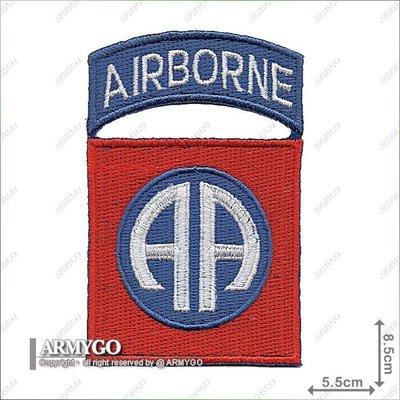 【ARMYGO】美軍82空降師 (彩色版)