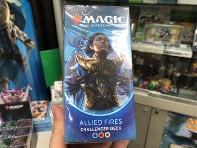 【雙子星】(贈卡套) Allied Fires Challenger Decks 2020 (英文) 挑戰者套牌 mtg