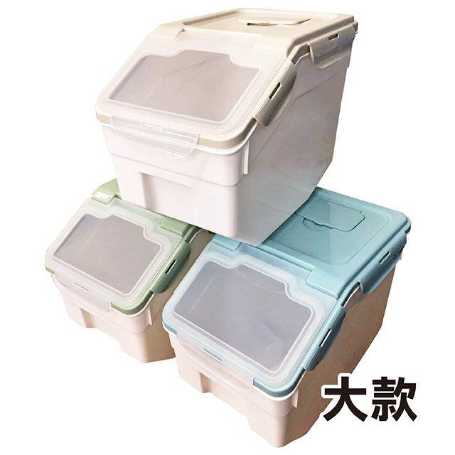 ☆寵物王子☆ 寵物飼料桶 掀蓋式 防潮防水防蟲防塵 歐式塑料米桶 密封桶 / 米桶 / 飼料桶 / 儲糧桶 大款