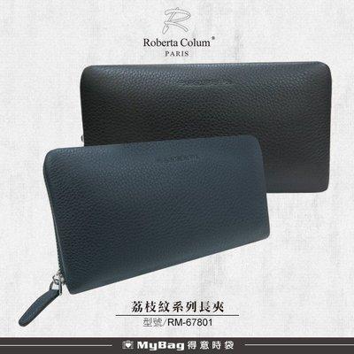 ROBERTA 諾貝達 皮夾 荔枝紋系列 12卡長夾 真皮手拿包 RM-67801 得意時袋