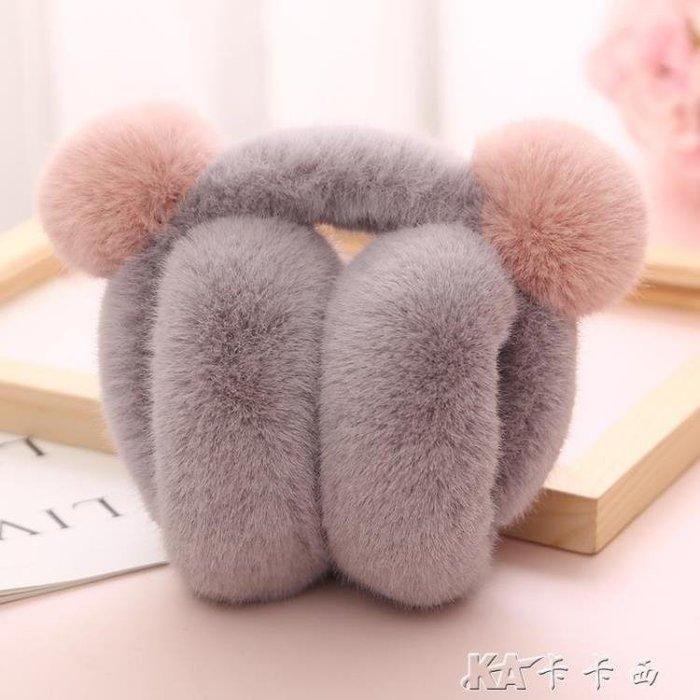 耳罩   耳套保暖女冬季韓版可愛卡通護耳朵捂耳包耳暖可折疊加厚毛絨