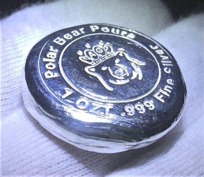 «自由銀» 手澆銀塊(銀條/銀幣)- PBP (Crowned Bear) 表冠北極熊銀塊 (1 toz)