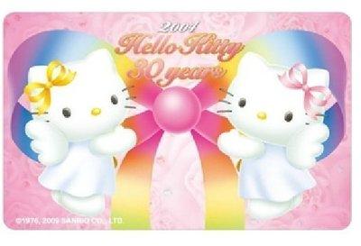 Hello kitty35週年紀念版悠遊卡(30週年款)直購價500元