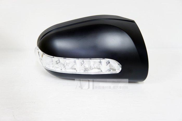 ~~ADT.車燈.車材~~ 賓士 W220 03 04 05 06 S350原廠型 後視鏡 外蓋 含方向燈 單邊特價中